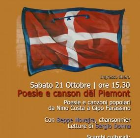 locandina_alta_21-ottobre-2017-poesie-e-canson-del-piemont