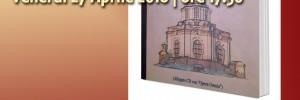 locandina-don-amedeo-benvenuto-educatorio-1