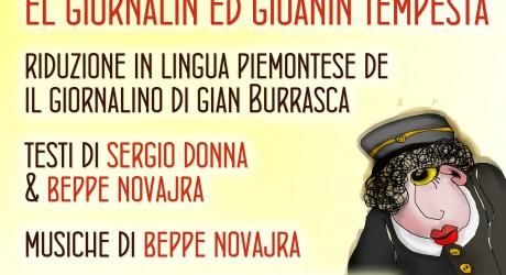 locandina-gioanin-tempesta-photoshop-2