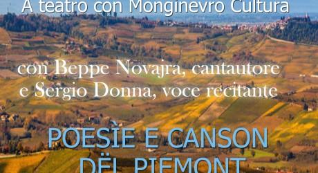 locandinapoesie-e-canson-del-piemont-1