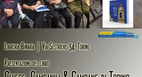 locandina-binaria-15-02-2020-1