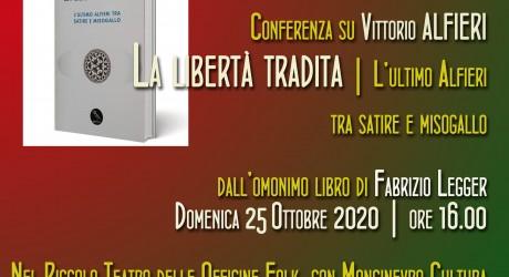 new-locandina-5_25-10-2020-alfieri-1-copia